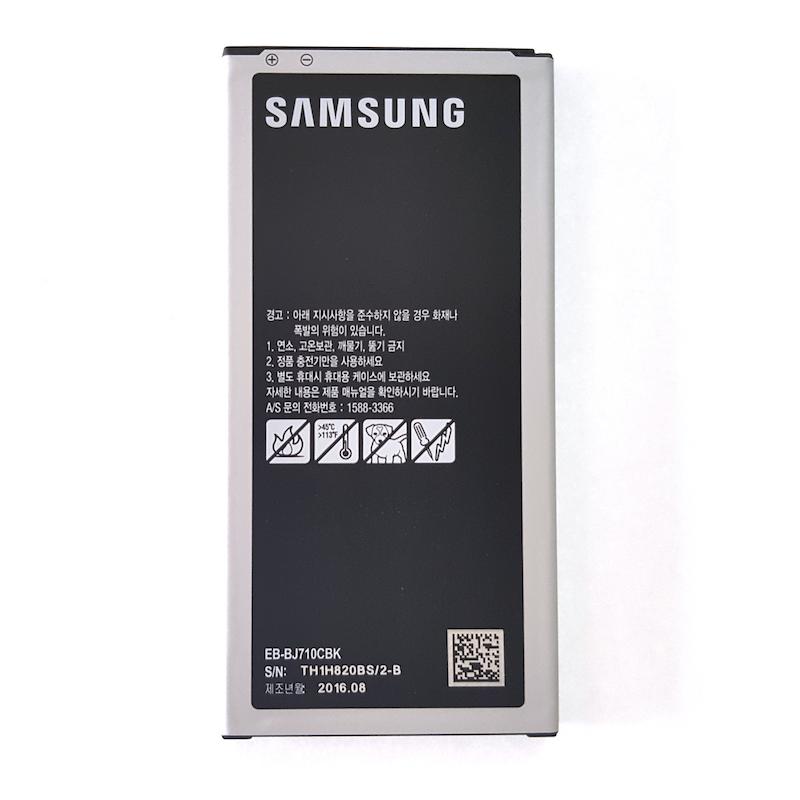 Sản phẩm cần bán: Pin Samsung Galaxy J7 - 2016 chính hãng. Pin-galaxy-j7-2016-2(1)