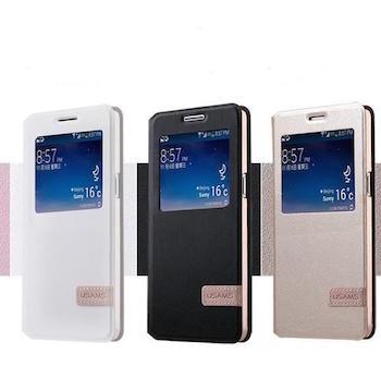 Bao da Usams cho Galaxy A7 có S View