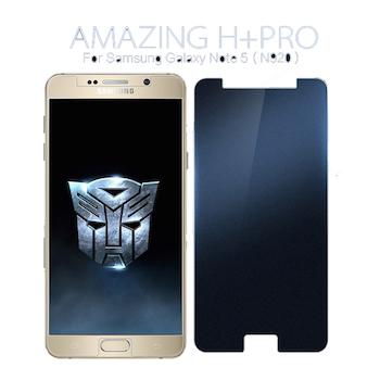 Dán kính cường lực Galaxy Note 5 Nillkin H+ Pro
