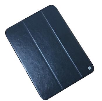 Bao da Galaxy Tab 3 10.1 P5200 hiệu Hoco
