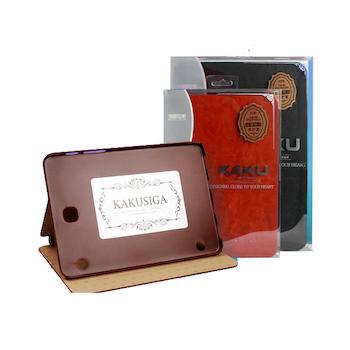 Bao da Kaku Galaxy Tab A6 7.0 đời 2016
