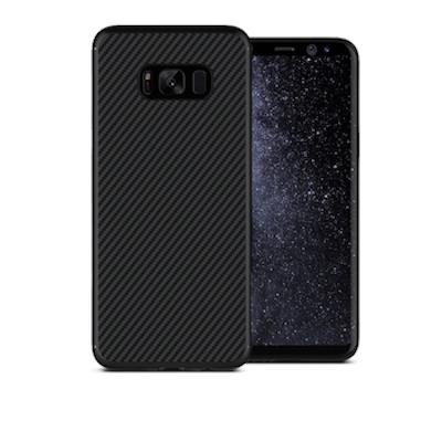 Ốp lưng Nillkin Fiber vân cacbon Galaxy S8 Plus