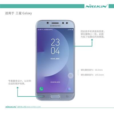 Kính cường lực Nillkin H+ Pro cho Galaxy J7 Pro